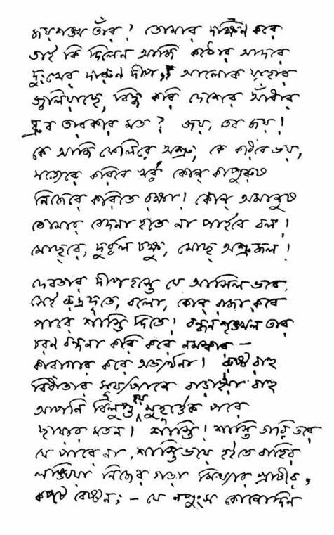 Tagore p.2
