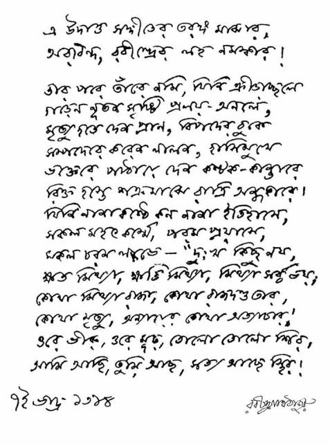 Tagore p. 4